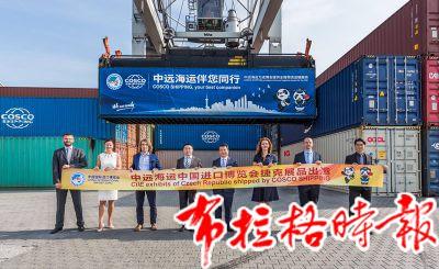 20190828001 400x245 - 【布拉格时报】第二届中国进口国际博览会捷克国家馆展品成功出运