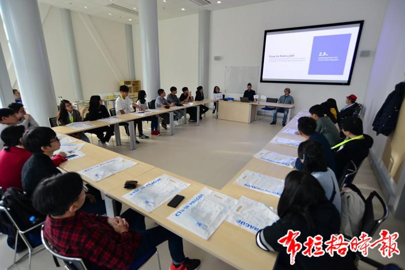 2019102900005 - 【布拉格时报】2019香港青年丝路文化交流团访问捷克科技大学