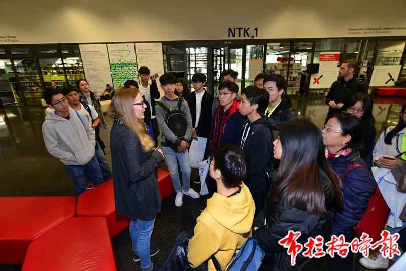 2019102900020 - 【布拉格时报】2019香港青年丝路文化交流团访问捷克科技大学
