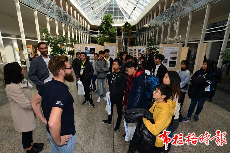 2019102900026 - 【布拉格时报】2019香港青年丝路文化交流团访问捷克科技大学