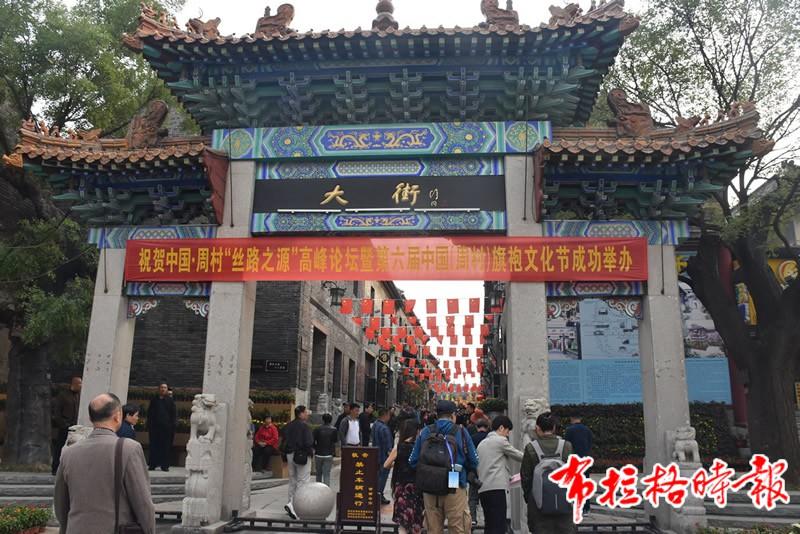 DSC 4156 - 【布拉格时报】新中国第一面五星红旗从这家老字号走来