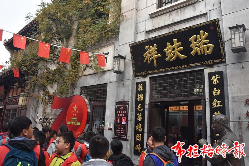 DSC 4185 1 - 【布拉格时报】新中国第一面五星红旗从这家老字号走来