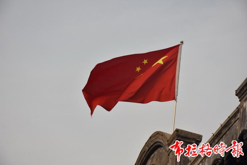DSC 4190 - 【布拉格时报】新中国第一面五星红旗从这家老字号走来