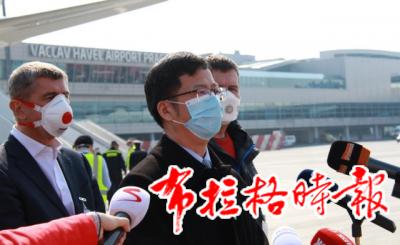 张建敏大使出席捷克自中国采购防疫物资运抵仪式
